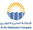 ALAIN DISTRIBUTION COMPANY